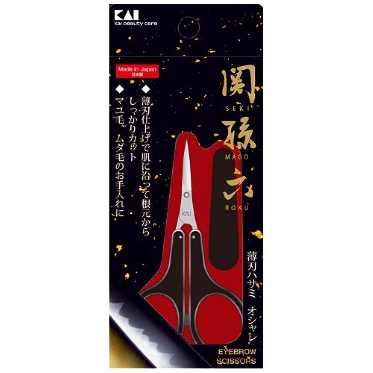 マーケティング遺産縞模様の関孫六 薄刃オシャレハサミ HC3540