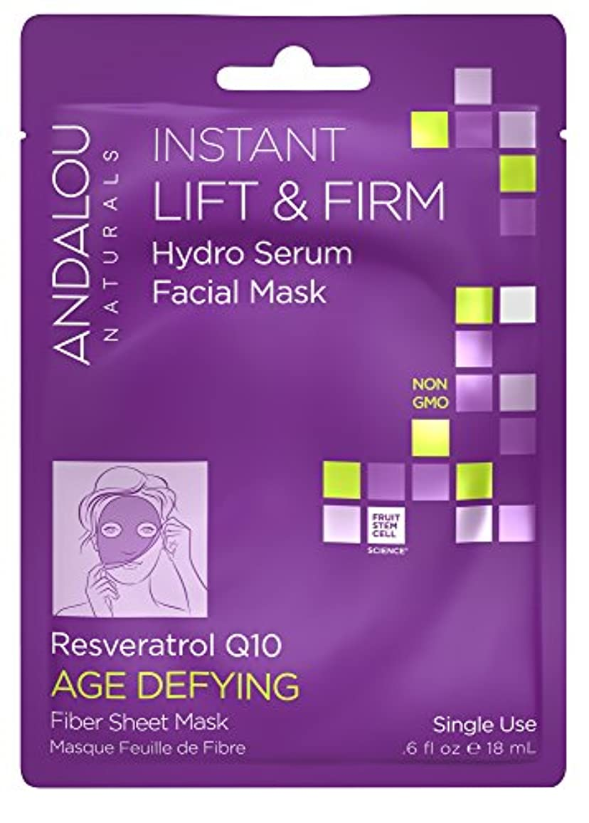 ペチコート敏感な静かにオーガニック ボタニカル パック シートマスク マスク ナチュラル フルーツ幹細胞 「 ILF フェイシャルシートマスク 」 ANDALOU naturals アンダルー ナチュラルズ