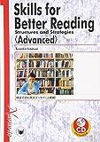 """南雲堂 石谷 由美子 Skills for Better Reading""""Advanced""""―構造で読む英文エッセイ""""上級編""""の画像"""