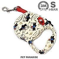 ペットパラダイス リサとガスパール 二人柄 散歩用 伸縮リード 【小型犬用】 497-89649