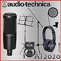 オーディオテクニカ AT-2020 (ドイツKLTOZマイクケーブル・マイクスタンド・ステレオヘッドフォン付き)