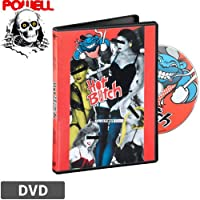 パウエル POWELL DVD HOT BATCHNO12