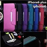 iphone6 / 6 plus 手帳 型 ケース / カバー アイフォン 財布 【AZEAL】 グリーン iphone6