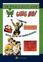Gung Ho! [DVD] [Import]
