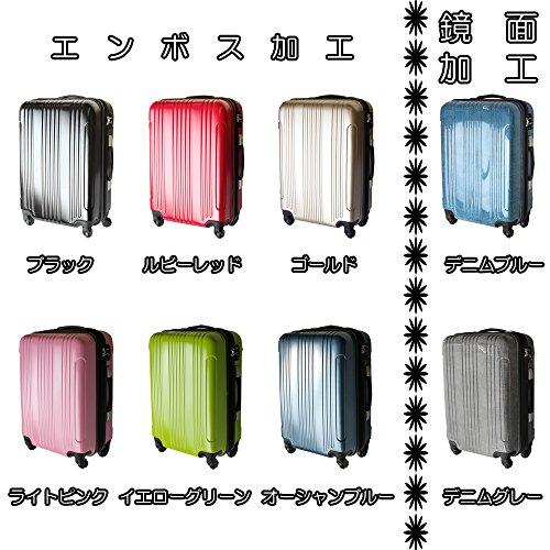 (グラディス・トラベル)GladysTravel スーツケース ABS+PC 4輪 Wファスナー Lサイズ 8360-53 デニムブルー