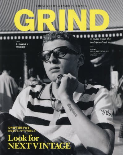 GRIND(グラインド) 2018年 05 月号 [雑誌] ...