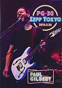 PG-30 ライヴ・アット・Zepp Tokyo 2016 [DVD]