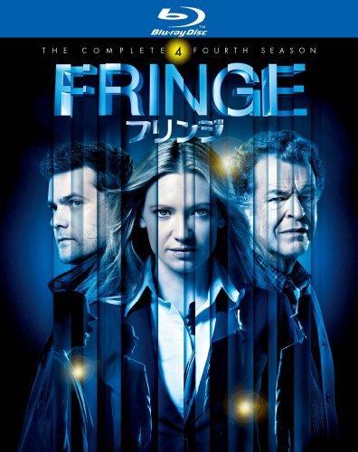FRINGE / フリンジ 〈フォース・シーズン〉 コンプリート・ボックス [Blu-ray]の詳細を見る