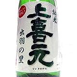贈り物 ギフト プレゼント日本酒 東北 山形 地酒 清酒 純米 上喜元 出羽の里 淡麗やや辛口1800ml 酒田酒造