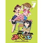 みつどもえ 7 【完全生産限定版】 [Blu-ray]