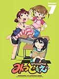 みつどもえ 7(完全生産限定版)[DVD]