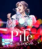 Pile Live at Budokan[Blu-ray/ブルーレイ]