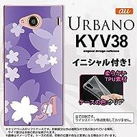 KYV38 スマホケース URBANO V03 ケース アルバーノ ブイゼロサン イニシャル 花柄・サクラ 紫 nk-kyv38-tp064ini T