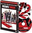 オーシャンズ 12 特別版 (初回限定 BOX仕様) [DVD]