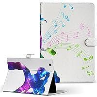 igcase arrows Tab F-02K FUJITSU 富士通 アローズタブ タブレット 手帳型 タブレットケース タブレットカバー カバー レザー ケース 手帳タイプ フリップ ダイアリー 二つ折り 003565 ユニーク 音楽 人物 カラフル
