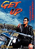 GET UP [DVD]