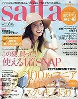 Saita(咲いた) 2016年 07 月号 [雑誌]