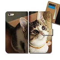 HUAWEI P20 lite HWU34 ケース 手帳型 ねこ画像 手帳ケース スマホケース カバー 猫 ネコ ねこ 動物 アニマル E0293010105801
