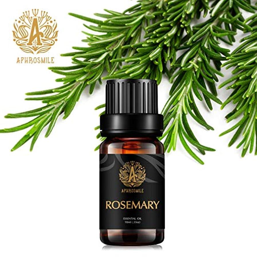 ハック観察する苛性ローズマリーのエッセンシャルオイル、100%純粋なアロマセラピーエッセンシャルオイルローズマリーの香り、メモリを向上させる、治療等級エッセンシャルオイルローズマリーの香り為にディフューザー、マッサージ、加湿器、毎日のケアのための