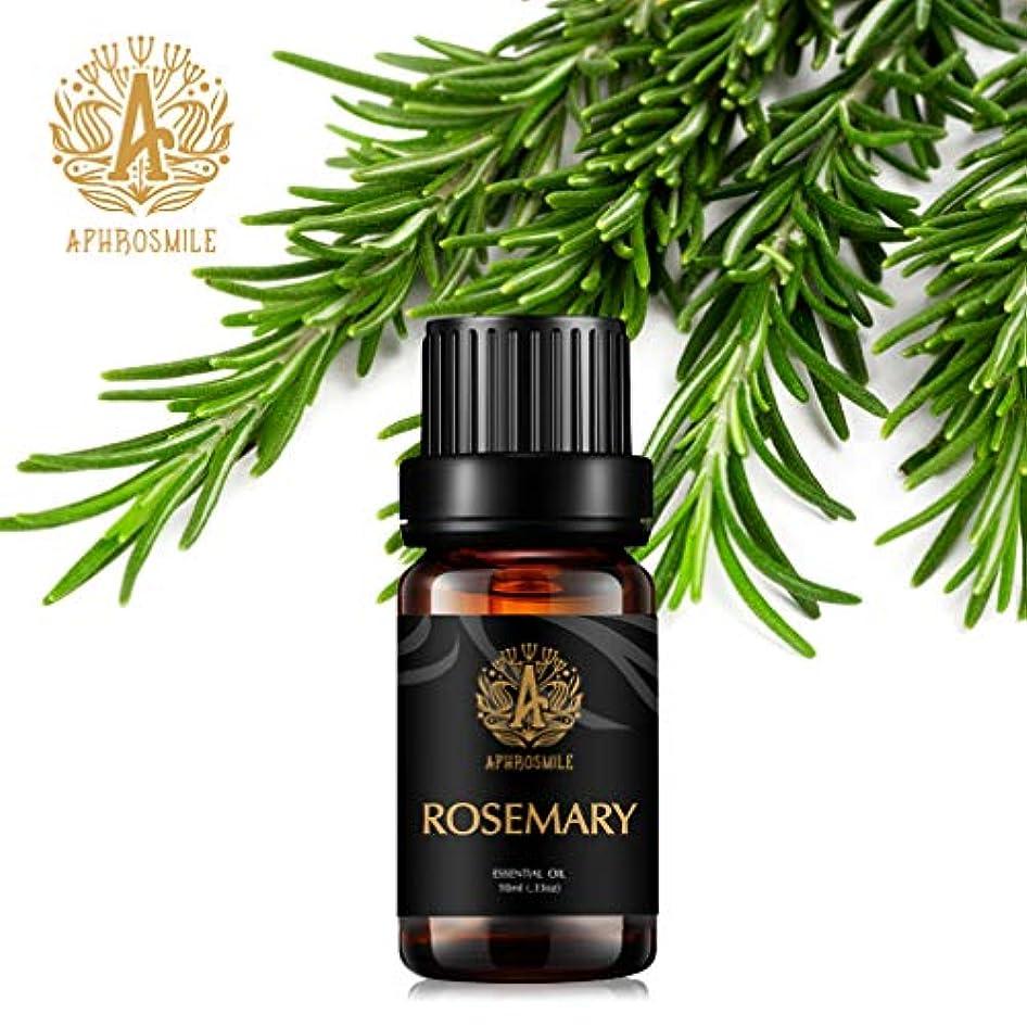 思われる眼風景ローズマリーのエッセンシャルオイル、100%純粋なアロマセラピーエッセンシャルオイルローズマリーの香り、メモリを向上させる、治療等級エッセンシャルオイルローズマリーの香り為にディフューザー、マッサージ、加湿器、毎日のケア...