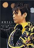 氷川きよし スペシャルコンサート2005 きよしこの夜 Vol.5 ~演歌十二番勝負!~ [DVD] 画像