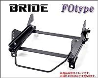 【右座席用】[BRIDE_FOタイプ]R10_HR10_PR10 R10系プレセア(2WD)用ブリッド純正シートレール<車検対応>(フルバケ用)