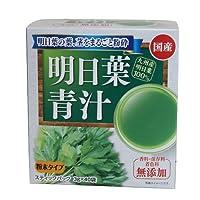 新日配薬品 九州産明日葉青汁 40包