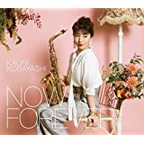 NOW and FOREVER(初回限定盤)
