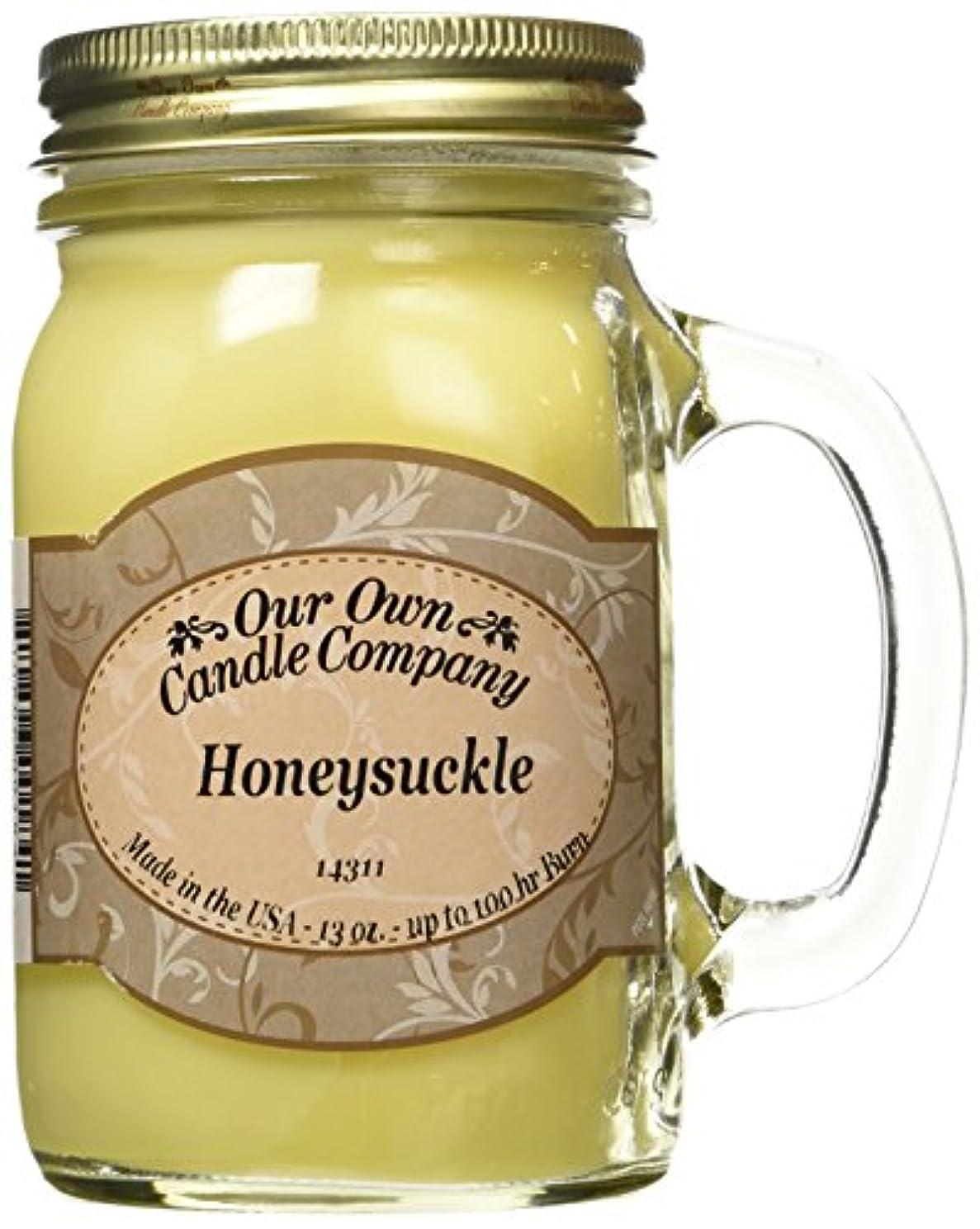 葉該当する豆アロマキャンドル メイソンジャー ハニーサックル ビッグ Our Own Candle Company Honeysuckle big 日本未発売フレグランス