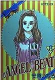 ANGEL・BEAT / 安原 いちる のシリーズ情報を見る