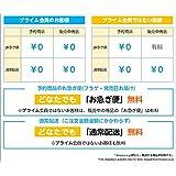 仮面ライダーゼロワン CD-BOX(特殊商品:CD4枚組+ヒューマギアモジュール型ワイヤレスヘッドホン)(初回生産限定)