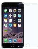 【KRU】 iPhone 7 ブルーライトカット液晶保護強化ガラスフィルム 日本語説明書付き 硬度9H 気泡レス 飛散防止 安心の60日保証