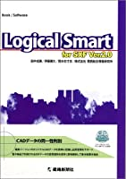 Logical Smart for SXF ver.2.0