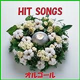 クリスマスソング Originally Performed ...