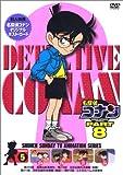 名探偵コナンPART8 Vol.5 [DVD]