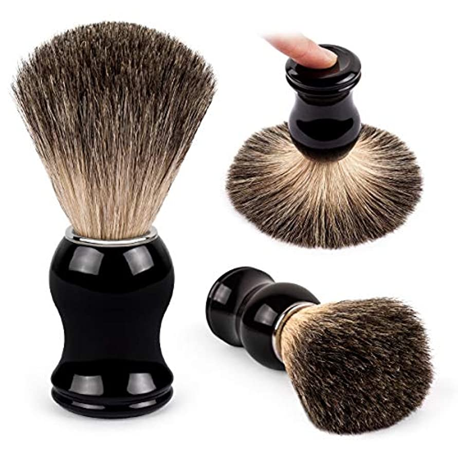 支配的静かな笑QSHAVE 100%最高級アナグマ毛オリジナルハンドメイドシェービングブラシ。高品質樹脂ハンドル。ウェットシェービング、安全カミソリ、両刃カミソリに最適