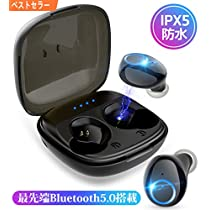 Bluetooth イヤホン 自動ペアリング 完全ワイヤレス イヤホン 両耳 左右分離型 IPX5防水