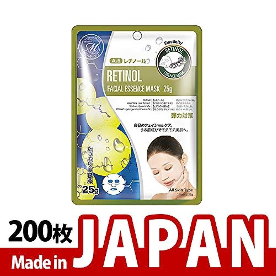 なめるパネル勧める【MT512-A-5】シートマスク/10枚入り/200枚/美容液/マスクパック/送料無料