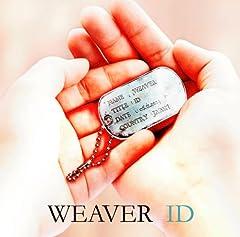 WEAVER「Hope 〜果てしない旅路へ〜」の歌詞を収録したCDジャケット画像