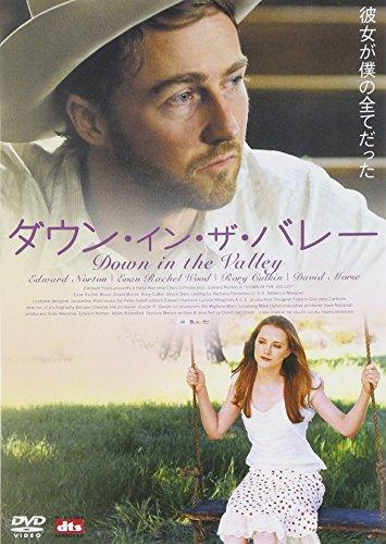 ダウン・イン・ザ・バレー [DVD]の詳細を見る