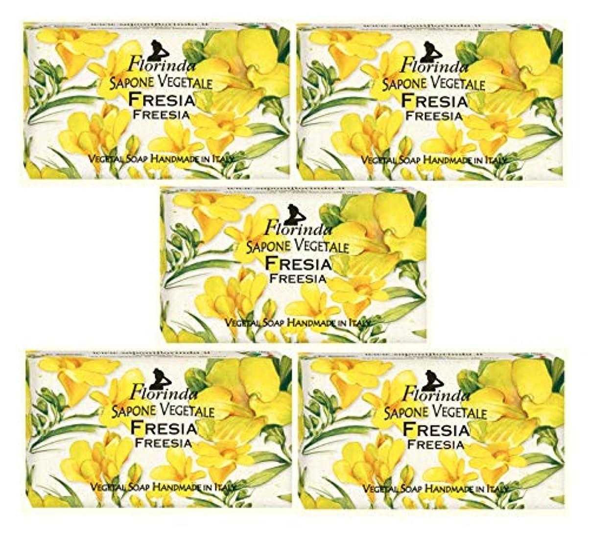 不誠実勇気パトワフロリンダ フレグランスソープ 固形石けん 花の香り フリージア 95g×5個セット