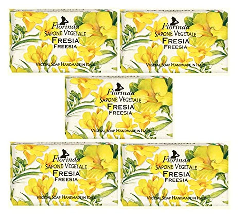 スラム背骨どっちフロリンダ フレグランスソープ 固形石けん 花の香り フリージア 95g×5個セット