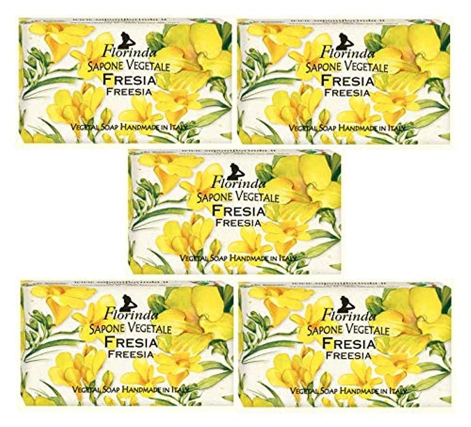 風揺れるアルファベットフロリンダ フレグランスソープ 固形石けん 花の香り フリージア 95g×5個セット
