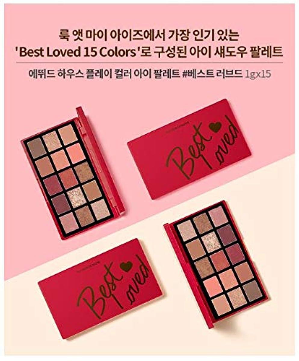 ビットマーベル上院[ETUDE HOUSE] Play Color Eye Palette # Best love/プレイカラーアイパレット#ベストラブド [並行輸入品]
