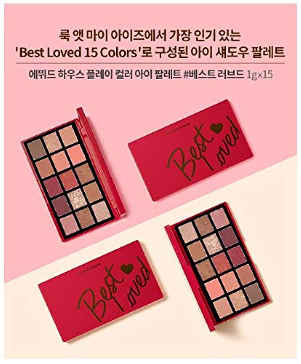 だます元気ペック[ETUDE HOUSE] Play Color Eye Palette # Best love/プレイカラーアイパレット#ベストラブド [並行輸入品]