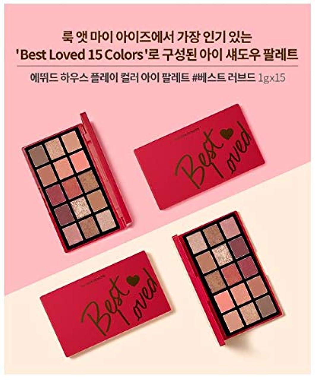 奇跡的なお気に入り送金[ETUDE HOUSE] Play Color Eye Palette # Best love/プレイカラーアイパレット#ベストラブド [並行輸入品]