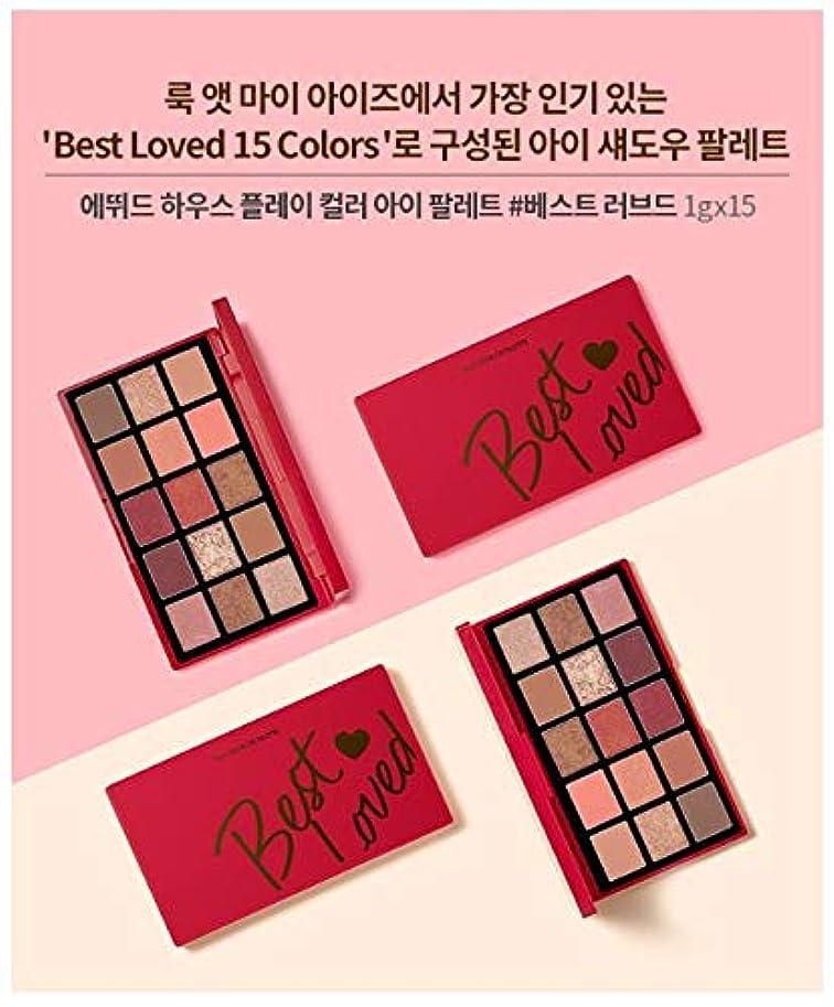 ユーザー優雅なコンプリート[ETUDE HOUSE] Play Color Eye Palette # Best love/プレイカラーアイパレット#ベストラブド [並行輸入品]