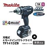 マキタ(makita) 充電式4モードインパクトドライバ(黒) TP141DZB