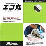 スキルマン(Skillman) 断熱材専用マルノコ エコ丸 165mm