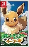 ポケットモンスター Let's Go! イーブイ- Switch 【Amazon.co.jp限定】オリジナルデジタル壁紙(PC・スマホ) 配信 付